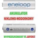 Japońskie akumulatorki SANYO ENELOOP AA 2000 mAh