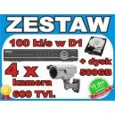 Zestaw monitoringu B125N